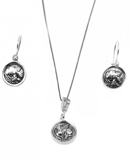 Silver Set 925 Women's Necklace with Earrings Alexander the Great in Silver AJ (AS0009A)