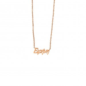 Necklace with the Name Peace from Steel in Rose Gold AJ (KO.0066RX)