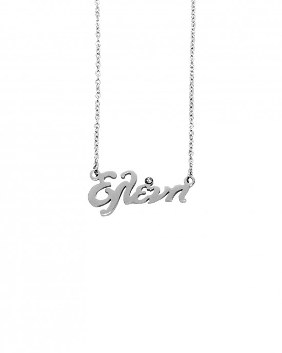 Women's Necklace Name Eleni from Surgical Steel in Silver AJ Color (KO.0067A)