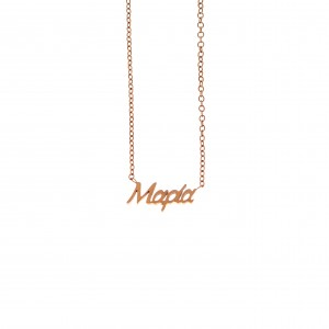 Necklace Name Maria made of Steel in Pink Gold AJ (KO.0081RX)