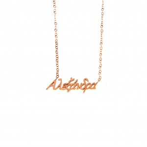Necklace-Name Alexandra from Steel in Rose Gold AJ (KO.0082RX)