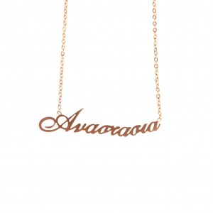 Necklace Women's Name Anastasia from Steel in Pink Gold AJ (KO0008RX)