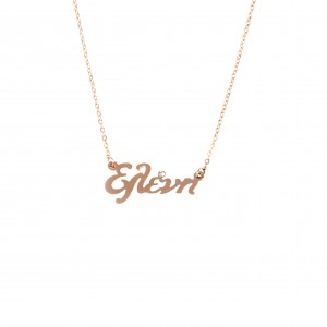 Necklace Helen Made of Steel in Pink Gold Color AJ (KO.0011RX)