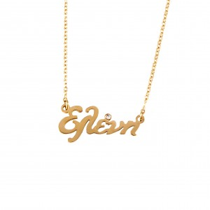 Women's Name Necklace Eleni Made of Steel in Gold Color AJ (KO.0011X)