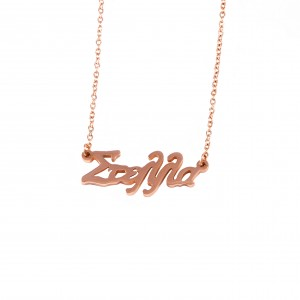 Women's Necklace Stella Made of Steel in Pink Gold AJ (KO.0015RX)