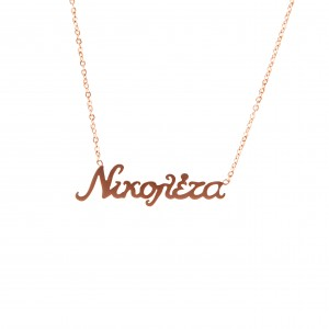 Necklace Women's Necklace from Steel in Pink Gold AJ (KO0023RX)