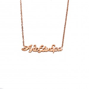 Necklace Women's name Alexandra made of steel in pink Pink Gold AJ (KO.0027RX)