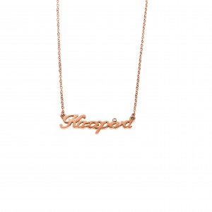 Women's necklace with the name Katerina from Steel in Color Pink Gold AJ (KO.0033RX)