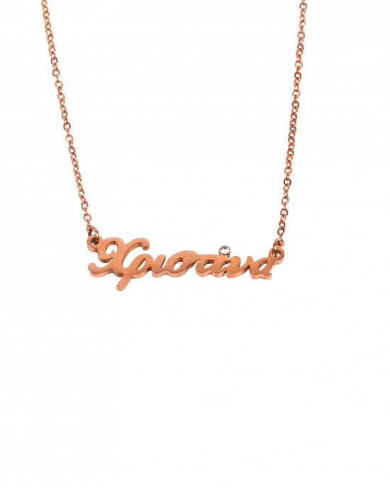 Women's Christina Necklace with Zircon Stone from Steel in Color Pink Gold AJ (KO.0034RX)