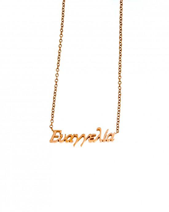 Women's Necklace Name Evangelia from Steel in Gold AJ (KO0072X)