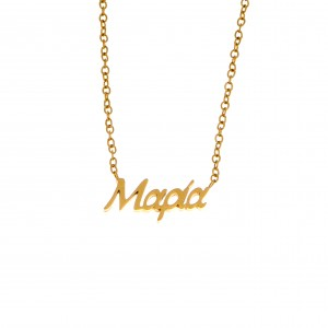 Women's Necklace Name Maria from Steel in Yellow Gold AJ (KO0075X)